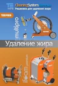Переход на сайт Tegras